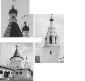 храм троицы1